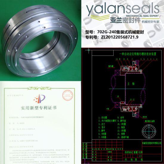 YALAN 702G-240 Cartridge Mechanical Seal for Submerged Pumps
