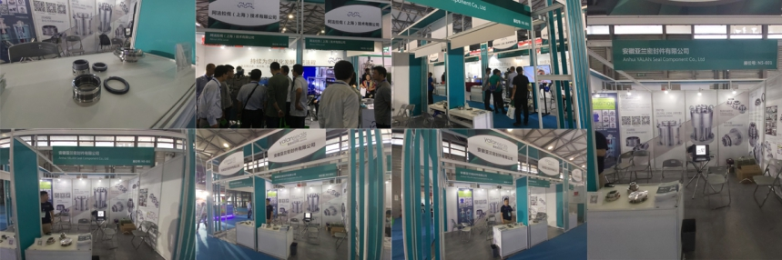 YALAN Seals at BIO 2019