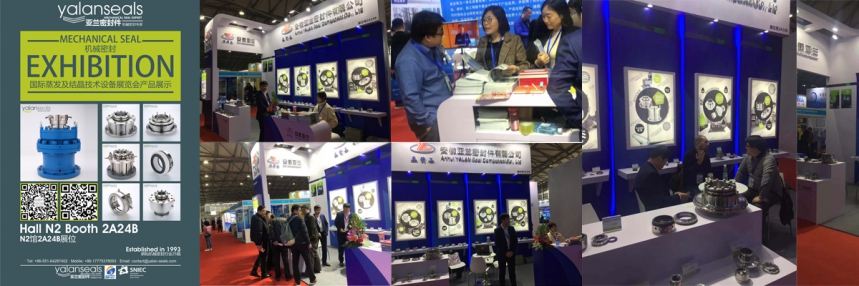 YALAN Seals in 2018 China (Shanghai) International Evaporation and Crystallization Technology and Equipment Exhibition
